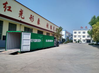 Chine Luoyang Forward Office Furniture Co.,Ltd Profil de la société
