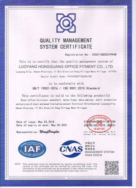 Chine Luoyang Forward Office Furniture Co.,Ltd Certifications